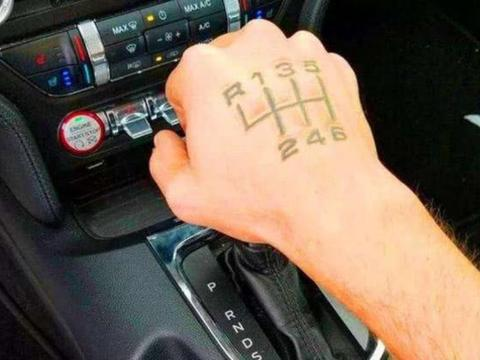 自动挡和手动挡,哪种事故率更低?权威数据出炉但愿没有买错车