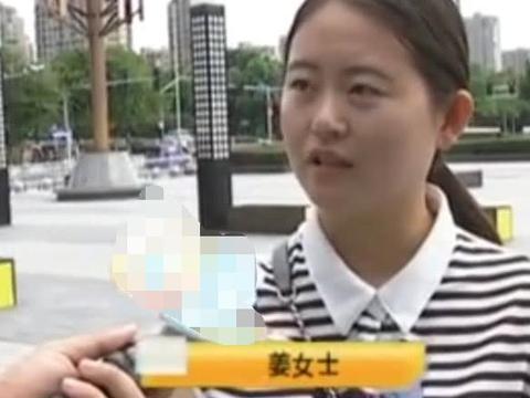 女子万达广场购物,遭三名导购殴打反赔商家500元,网友:活该