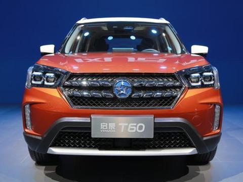 启辰-T60,流畅的线条,大气的外观,透漏着霸气和时尚