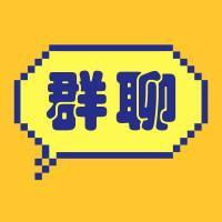 衡水十四中教师招聘公告!
