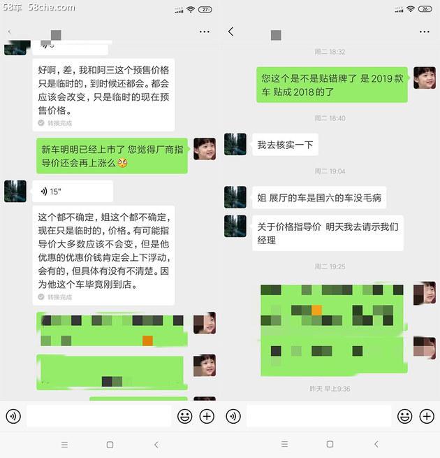 探店荣威RX3:全面切换国六,部分配置有变化