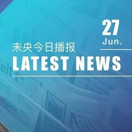 【未央今日播报】国家审计署报告显示网贷利率多高于30%