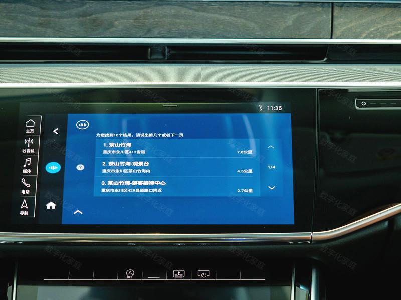 舒适感不只来自于车本身 AI-BOX智能网联车盒