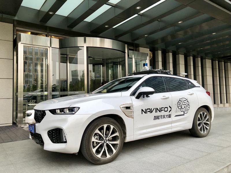 拿到北京自动驾驶路测T3牌照,四维图新不再满足只做一个图商