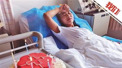女教师生日当天捐献造血干细胞