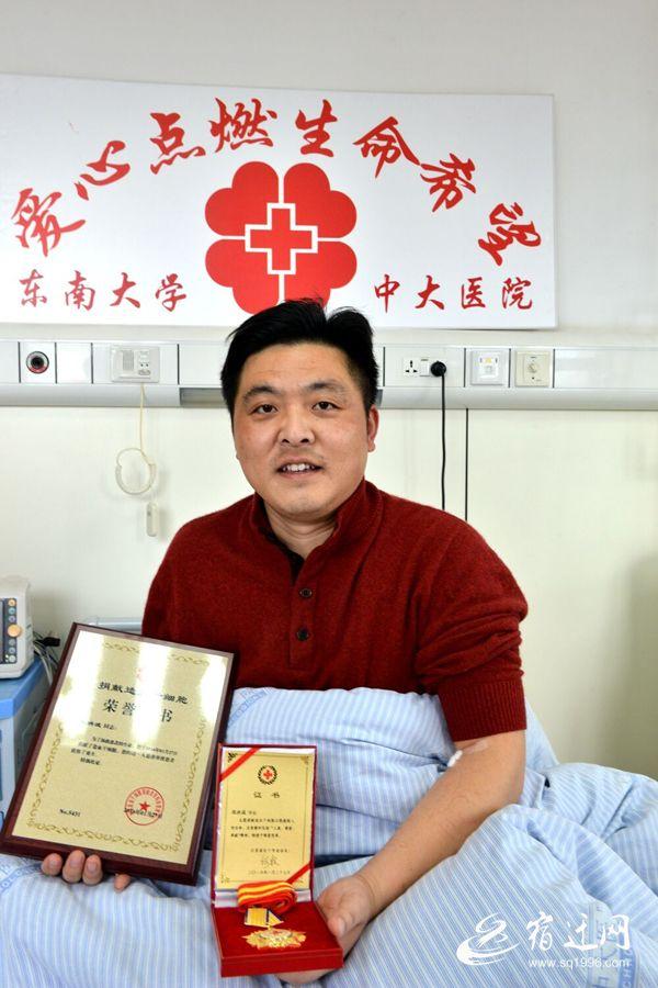 宿豫张洪波入围第十二届中国青年志愿者优秀个人奖候选人
