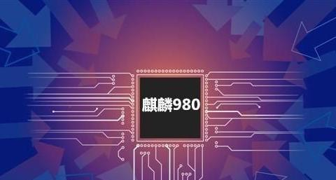 iPhone最大对手登场,5G+40W+980芯片,这才是真正机皇!
