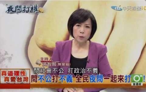 节目中的黄智贤。(视频截图)