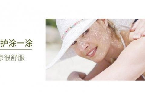 芦荟胶哪个牌子好 法兰琳卡修护晒伤温和加倍