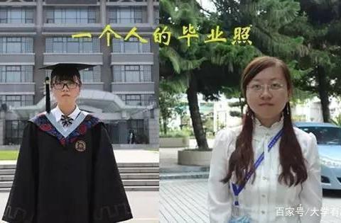 """北京大学很""""孤单""""的专业,班级一个同学,一人请假,全系放假!"""