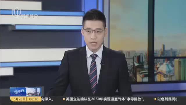"""澎湃新闻:网红""""双黄蛋""""雪糕菌落总数检出值等不合格"""