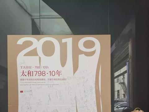 贾廷峰:十年磨一剑,用生命致敬艺术 推动当代水墨走向国际市场