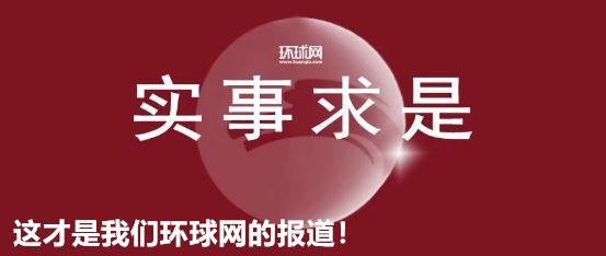 华为P50 Pro宣传海报曝光:双环形后置相机ID设计