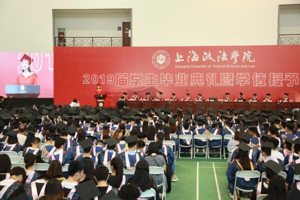 上海政法学院以重温入党誓词点亮毕业典礼