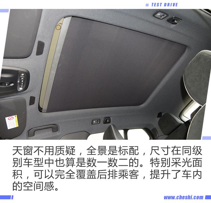 保持高品质,起售价降5万,沃尔沃全新XC40到店实拍