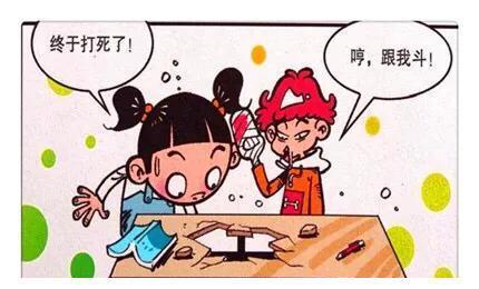 猫小乐:阿衰:好可怜的小强,阿衰:我的监考员好特别