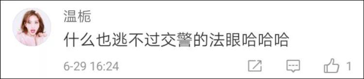 好惨!哈登在中国道歉