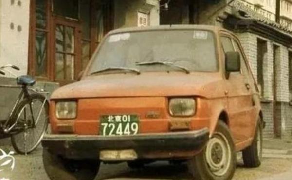 """30年前""""万元户""""最爱座驾,比奇瑞QQ更小,国内卖475万台"""