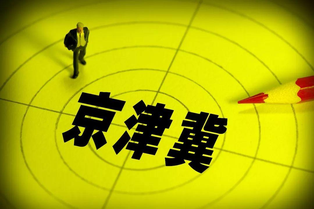 """北京新机场今日竣工验收 将""""飞""""入双枢纽时代"""