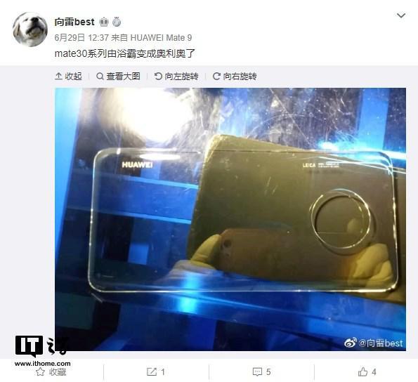 华为Mate 30系列玻璃背板泄露:或摆脱浴霸造型采用圆形设计