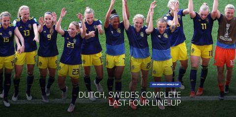 瑞典2-1逆转德国进4强战荷兰 雅各布松建功 布拉克斯特纽斯反超