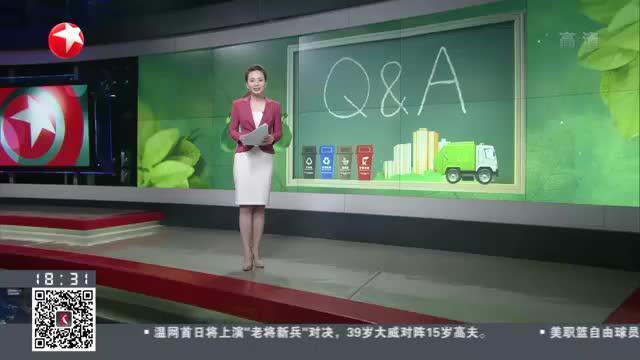 上海市人大常委会法工委负责人接受媒体专访