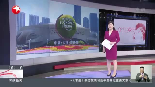 《上海市生活垃圾管理条例》今起正式实施:上海市人大常委会法工委负责人接受媒体专访