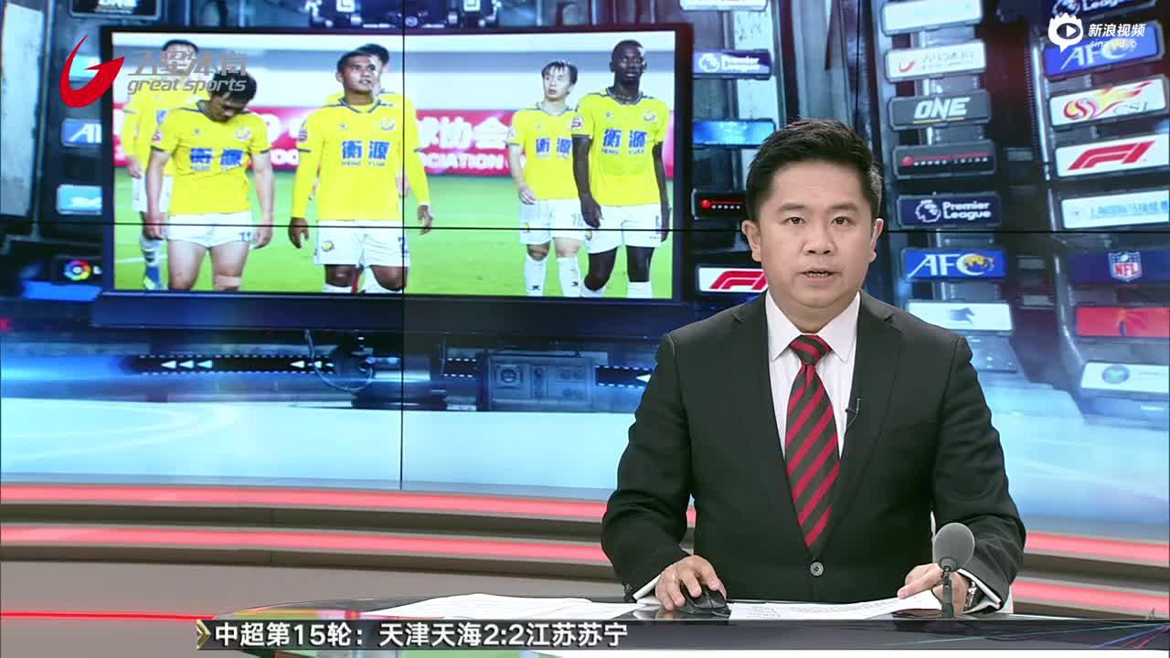 上海本地企业或接手申鑫