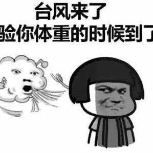 今年首个台风可能要来了 未来广西降雨天气将持续