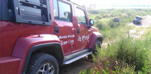 BJ40 PLUS——专业悍将,越野路上不设限