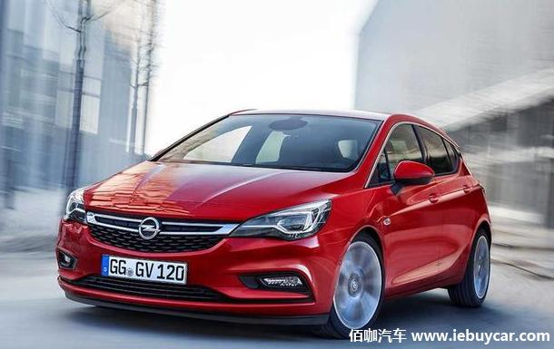 下一代欧宝雅特将于2021年推出 重新恢复在德国工厂生产