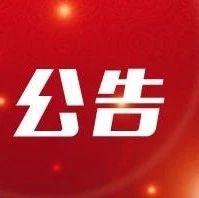 2019版中国大学录取分数排行榜出炉