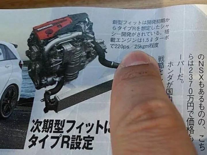 全新本田飞度将研发Type-R版本?4秒破百,宝马M3看了都退让?