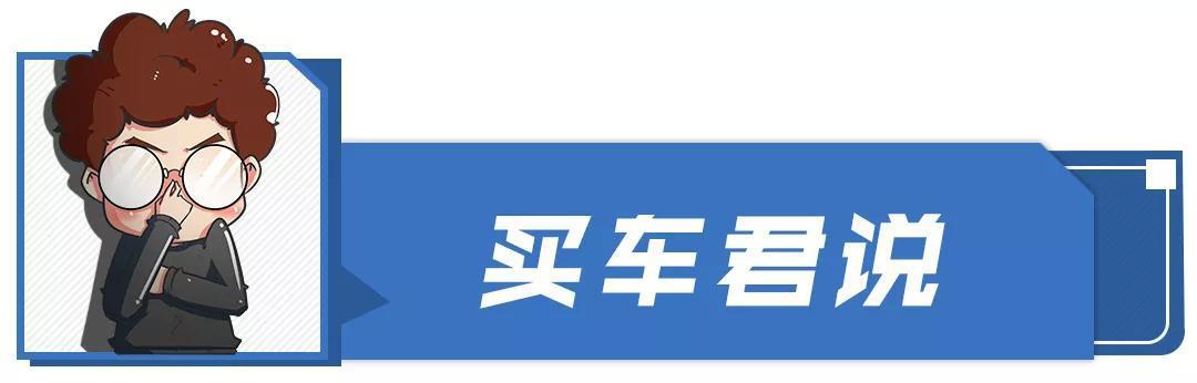 """捷豹路虎将推全新MLA架构,XJ/揽胜或率先""""触电"""""""