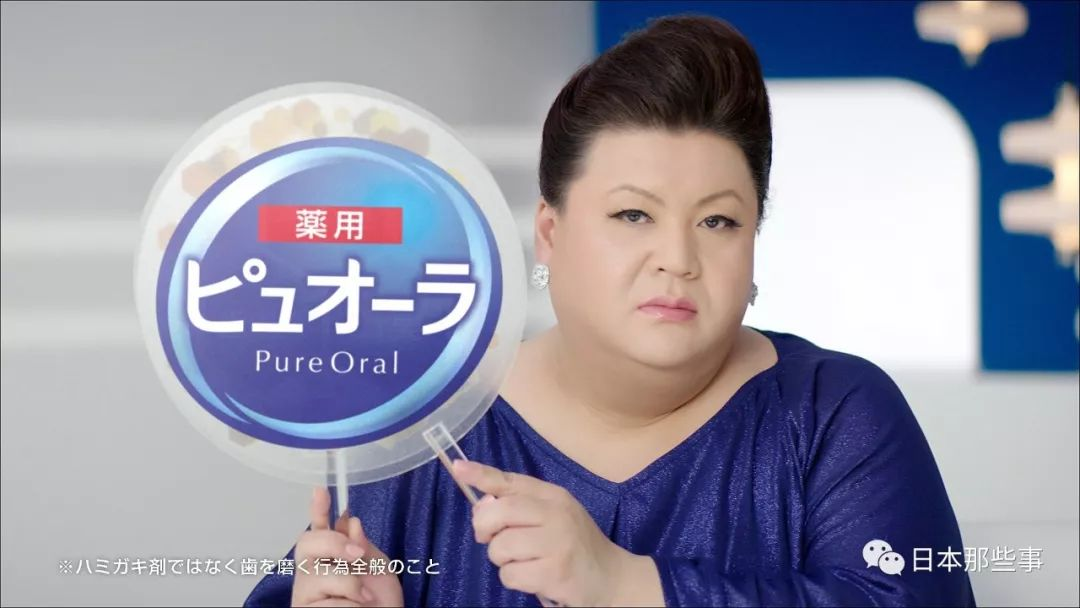 ORICON广告起用数排行榜出炉 相叶雅纪夺得第一