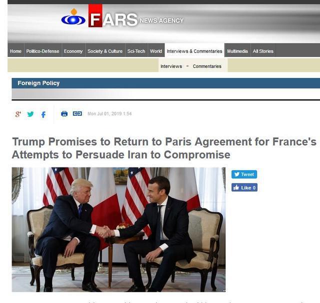 """马克龙要美重返巴黎协定,特朗普""""答应"""":说服伊朗与美达成协议就行"""