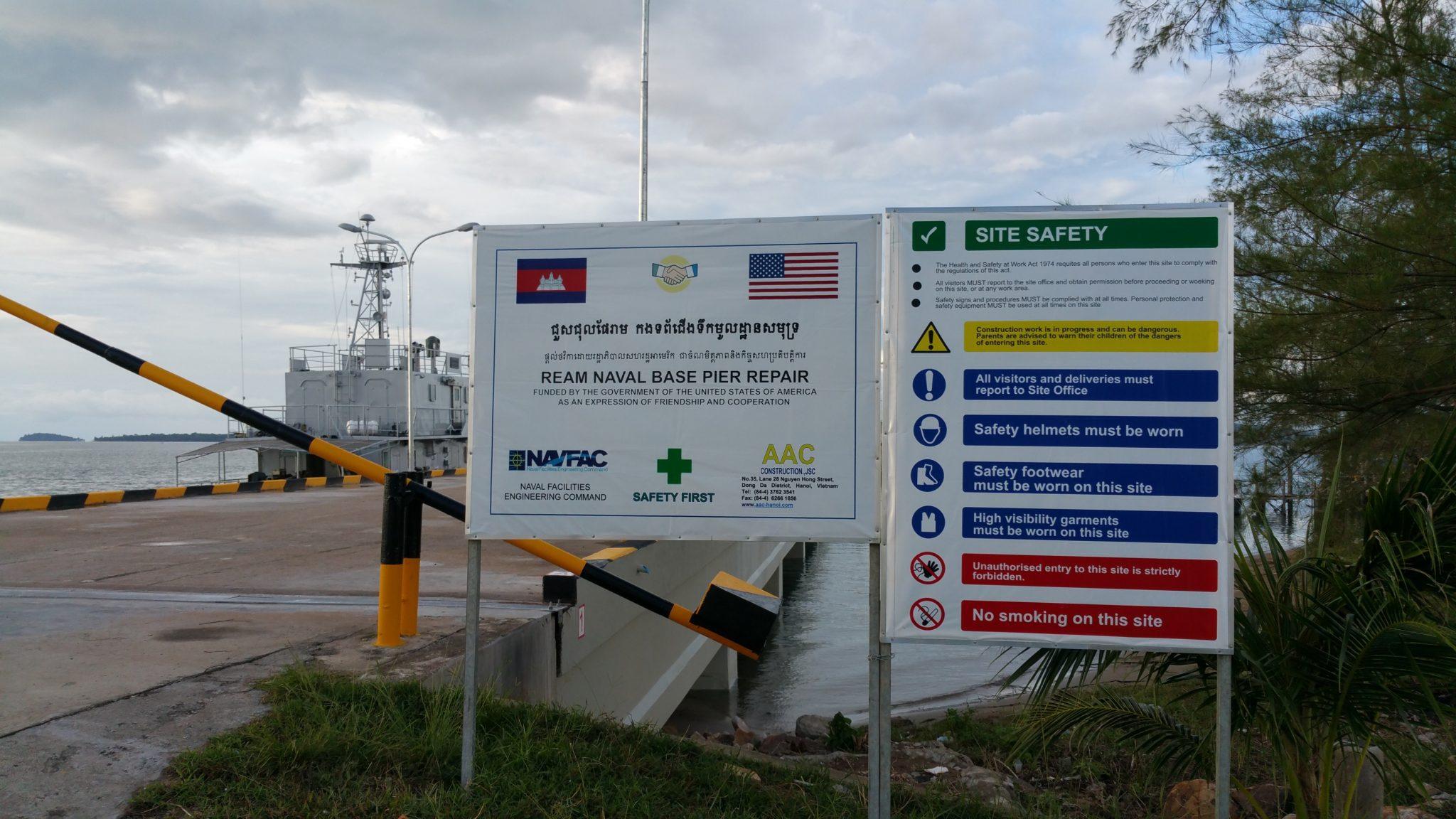 柬埔寨谢绝美帮忙维修海军基地 美国防部又扯到中国似的多音字组词 沃票网 奔跑吧兄弟第四季 缔安娜