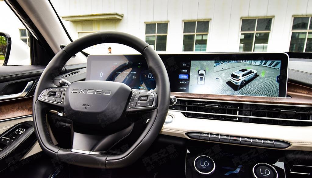 奇瑞星途-LX设计图曝光,豪华度不输奔驰,做到高端车该有的样子