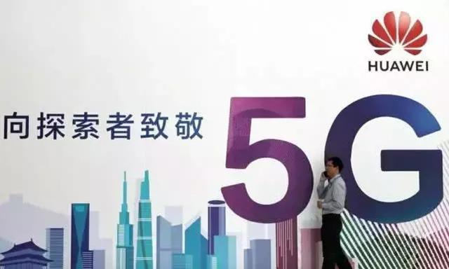 中国制定量子密码标准,未来窃密者将无路可走