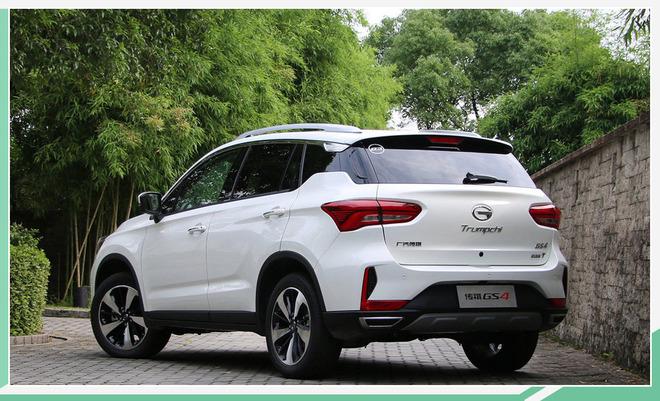 广汽传祺GS4增新车型 推5款产品/售10.88万元起
