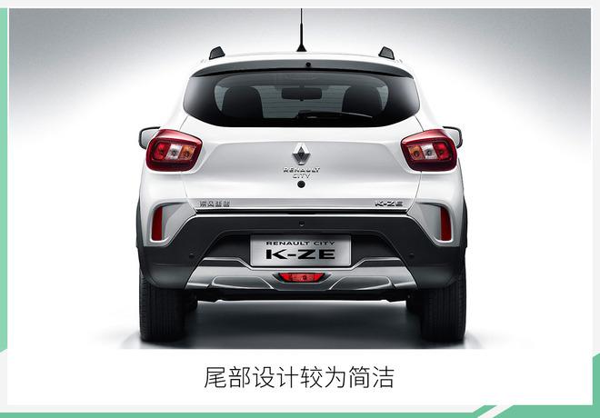 """东风雷诺纯电动SUV命名""""e诺"""" 预计9月正式上市"""