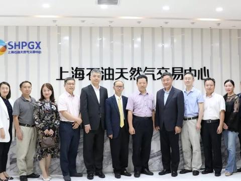 熊焰:上海石油天然气交易中心要依靠市场力量 解决市场痛点