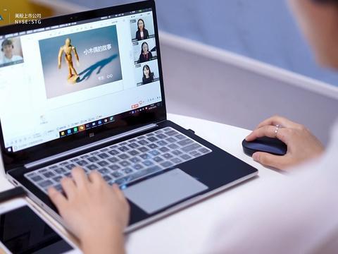 """互联网女皇描绘在线教育美景,尚德机构顺势而为新时代""""主力军"""""""