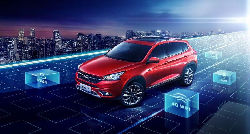 奇瑞新零售首款车型瑞虎7i上市 售价11.58万元