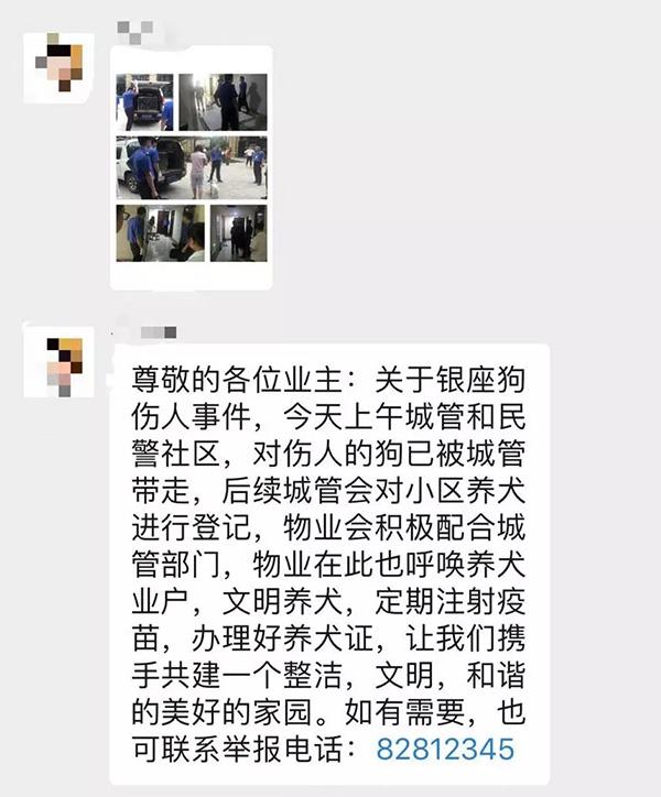 本文图均为 萧山日报微信公众号 图萧山城管:已立案处理