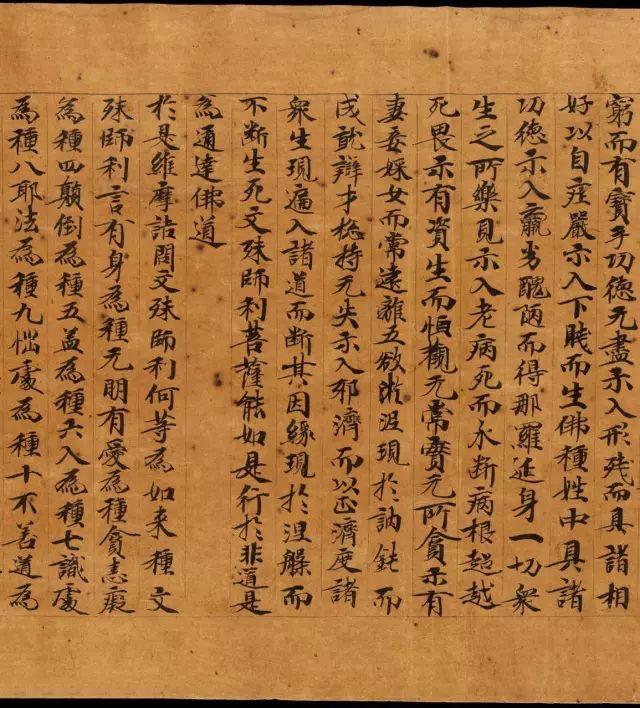 1908年,法国人伯希和来到莫高窟,把银子塞给王道士,骗取了6000余件古代写本。