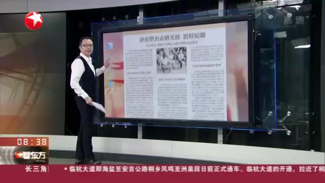 中国青年报:网曝李兆申院士学术不端  中国工程院、海军军医大学已启动调查工作