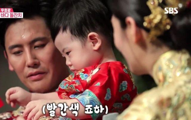 秋瓷炫于晓光婚礼花絮曝光 儿子正面照超像妈妈