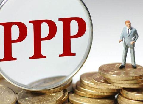 国家发改委:加强PPP项目监管 坚决惩戒违规失信行为