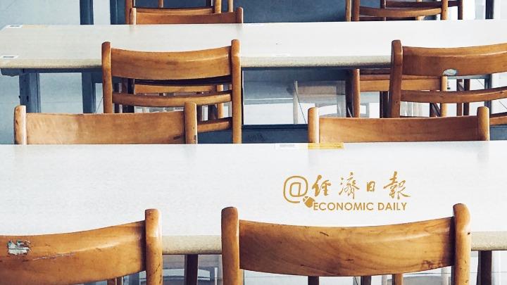 2019高招调查报告:高考录取率超八成,物理地位提高